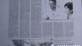 德国西医师前往中国,向亓鲁光教授学习治疗糖尿病的中医方法