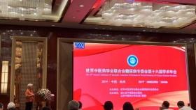 亓鲁光教授在世界中医药学会联合会糖尿病专业委员会第十六届学术年会(2019.中国.杭州)会议上发表主题演讲